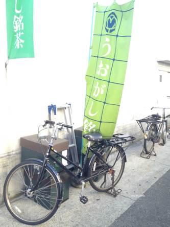 fishmarket bikes