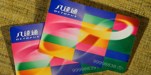 5.2.2.2.8-Octopus-card_03
