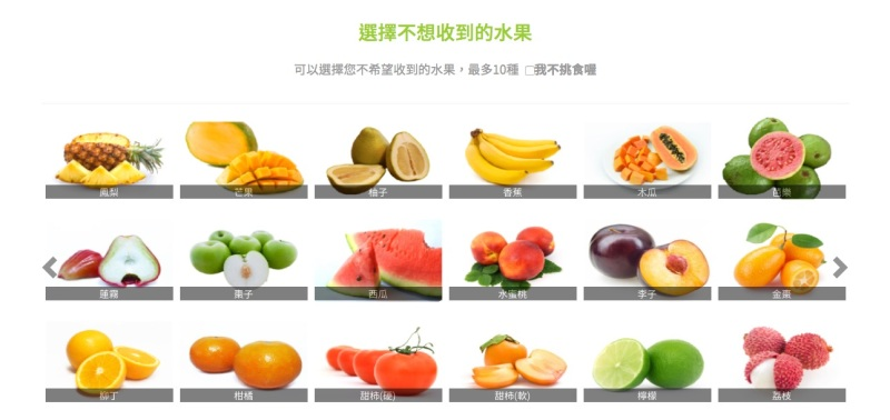 fruit-selection