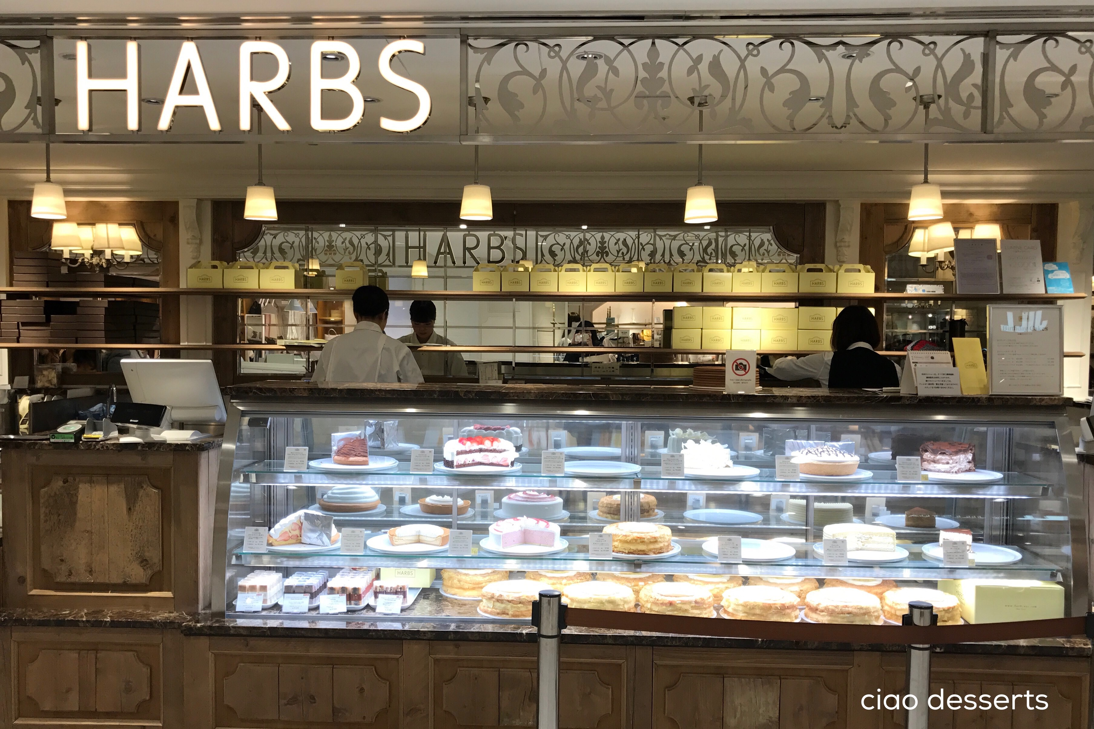 Harbs Coffee And Cake